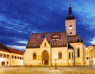 Church at night in Zagreb, Croatia