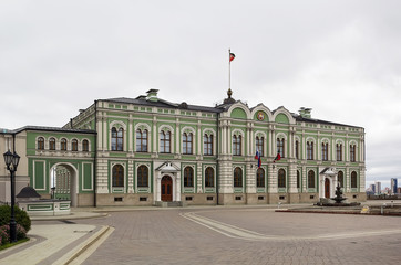 The Governor's Palace, Kazan
