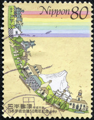 stamp shows 50th Anniversary Conference of Japan