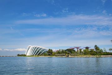 Singaporean skyline