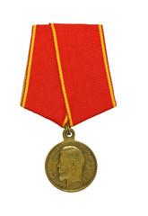 """Gold medal """"For diligence"""""""