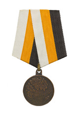 "Medal ""In memory of the squadron of Admiral Rozhdestvensky hike"