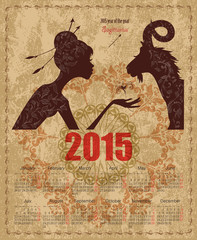 Calendar for 2015 year with a goat and Zodiac sign sagittarius.