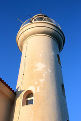Lighthouse in San Felice Circeo