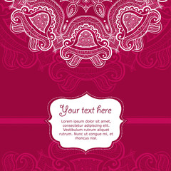 Invitation card with lace ornament