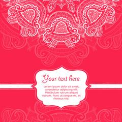 Invitation card with lace ornament