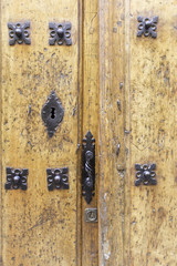 Security door lock