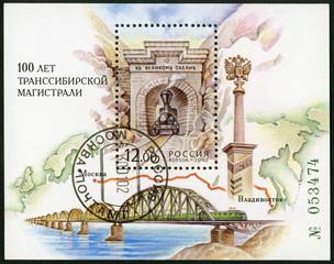 RUSSIA - 2002: shows Transsiberian highway railway bridge