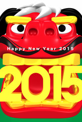 Face Of Lion Dance 2015 With Greeting