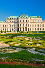 Belvedere Palace with a beautiful lawn