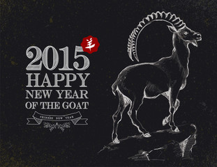 Year of the Goat 2015 chalkboard vintage card