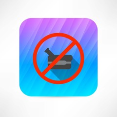 ban video camera icon