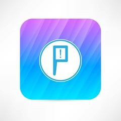 parking zone icon
