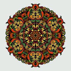 Bright Symmetric Pattern