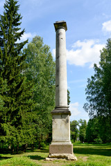 Column of the Eagle in Palace park of Gatchina