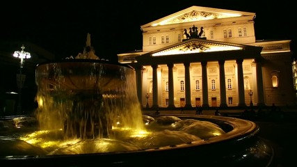 Bolshoi Theatre Ballet and Opera House at night, Moscow