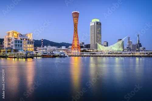 Port of Kobe, Japan Skyilne