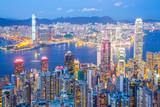 Hong Kong Skyline at Dusk - 69031711