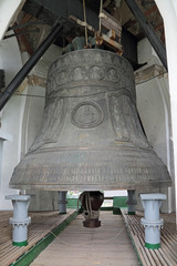 Big old bell