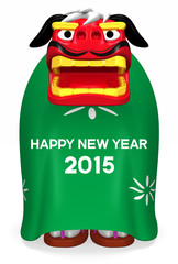 Front Of Standing Lion Dance With New Year Greeting