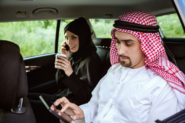 Arabic Business Couple In Car