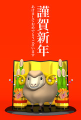 Smile Sheep And Pair Of Kadomatsu With Greeting