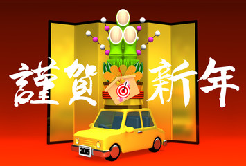 Kadomatsu On Car And Japanese New Year Greeting