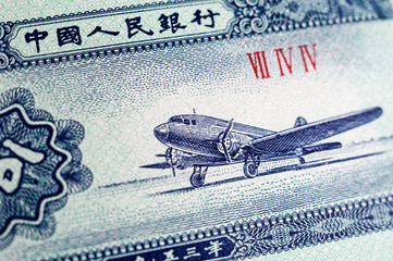 Old Chinese banknotes