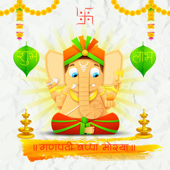 Lord Ganesha made of paper for Ganesh Chaturthi