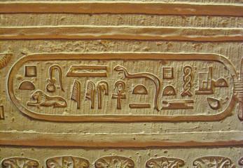 Egypte, Hiéroglyphes