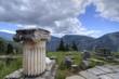 Obrazy na płótnie, fototapety, zdjęcia, fotoobrazy drukowane : Delphi