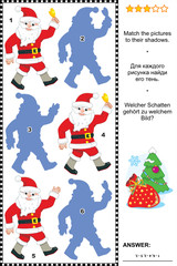 Christmas or New Year shadow game with Santa Claus