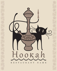 vector banner with a hookah and a cat