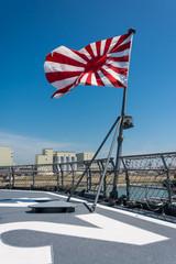 海上自衛隊補給艦「はまな」艦尾の自衛艦旗