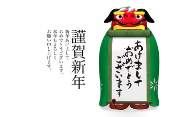 Lion Dance Holding Scroll, New Year's Greeting With Text Space