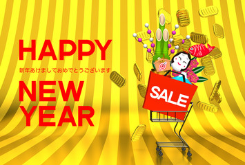 New Year's Ornaments, Shopping Cart, Greeting On Gold