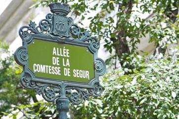 Parc Monceau - Contesse de Ségur