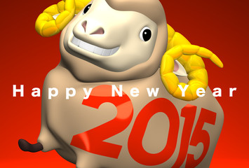 Close-up Of 2015 Brown Sheep With Greeting