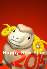 Close-up Of 2015 Brown Sheep, Greeting With Text Space