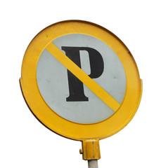 Äldre svenskt vägmärke ej längre i bruk Parkeringsförbud upphör