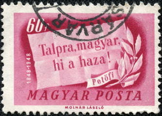 stamp printed by Hungary, shows slogan and olive branch