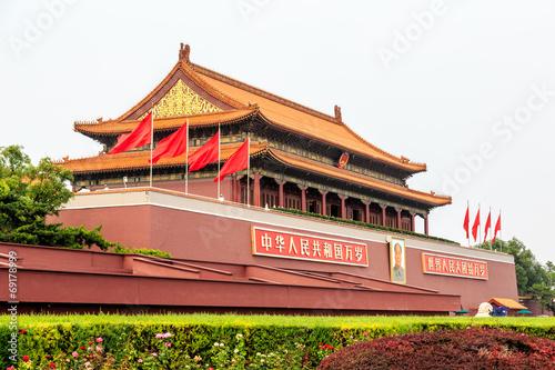 Aluminium Beijing Tian'anmen Square