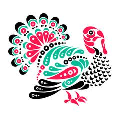 Happy Thanksgiving beautiful turkey tattoo