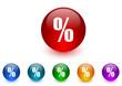 percent icon vector set