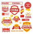 Labels made ​​in China