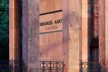 Tomb of Immanuel Kant summer evening. Kaliningrad, Russia