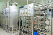Pharmaceutical water treatment system - 69219354