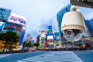 CCTV Camera or surveillance orperating with city building and cr