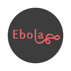 inscription Ebola virus in black circle