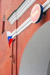 Russian flag in Moscow Kremlin. UNESCO World Heritage Site.